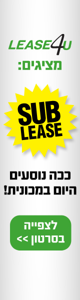 banner sub lease